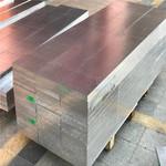 發泡成型模用7075熱處理鋁板