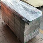 進口7A09筋花鋁板  深衝鋁板