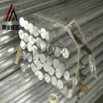 制冷裝置用5086耐腐蝕鋁棒