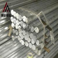 7A04擠壓鋁棒 研磨鋁棒材質證明