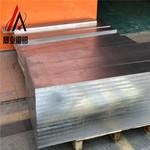 A1050延展性铝板 阳极氧化铝板