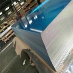 美国7075-T6筋花铝板 深冲铝板