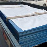 陽極氧化6061鋁板 拉伸鋁板