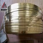 洛陽H85導熱黃銅扁線 進口黃銅線