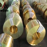 美國C26000黃銅帶 高強度黃銅帶