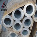 厚壁6061铝管 冷拉铝管