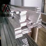 平直6061鋁排 環保鋁排