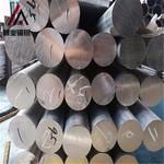氧化光亮鋁棒 1070工業純鋁棒
