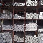 机械加工用2011国标铝棒