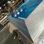 7A09冲孔铝板 散热铝板 筋花铝板