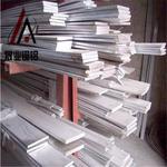 批發6061光亮鋁塊 平直鋁排