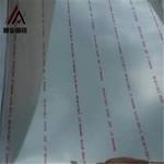 高強度熱處理合金鋁板7050