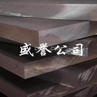 美國進口鋁合金6061-T6 氧極陽化鋁合金板材 鋁合金性能