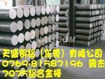 5086铝棒,5083铝棒,2024铝棒