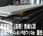 铝板,铝卷板,铝合金板,进口铝板,镜面铝板