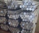 供应铝杆 6061铝棒 6063铝棒