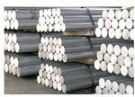 天盛铜铝供应铝板 铝棒 铝管