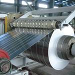 铝带厂电缆带专用铝带 变压器用铝带