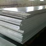 切割加工7075铝板 进口铝板 铝圆片