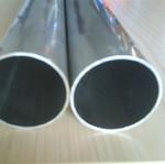 供32*2mm 精密合金铝管,折弯90不裂