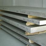 铝瓦楞板,卷板,保温铝板
