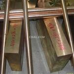 东莞黄铜板佛山黄铜板,深圳黄铜板