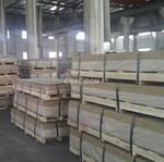 超宽 长6米)5052耐腐蚀船舶用铝板