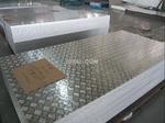 深圳花纹铝板 5052花纹铝板