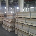 7075 T6铝板 超薄铝板 中厚板
