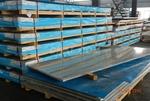 天盛铜铝:6061合金铝板