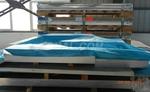 5052鋁鎂合金板,筆記本外殼鋁板