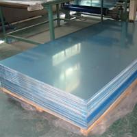 3003防锈板 合金铝板 镜面花纹铝板