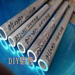 6063精抽铝管,彩色氧化铝管