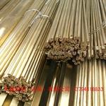 H62黃銅棒 1.0-120mm