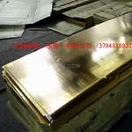 供应H65黄铜板,8K镜面抛光黄铜板
