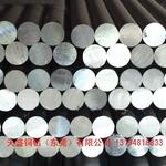供应:进口铝棒 7075铝棒