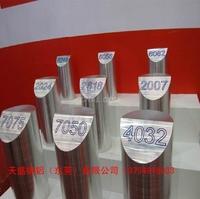 6063/6061研磨棒,環保鋁棒