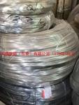 5005铝线 铝镁合金线  异形铝线