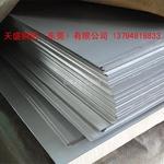 东莞厂家热销:钛棒,钛板 价格优