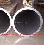 厂家热销:7075挤压无缝铝管