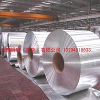 5052/5083铝镁合金板/带/卷板