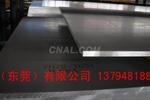 供应:7075 T6合金铝板