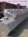 6063鋁棒6082鋁棒 2024鋁棒