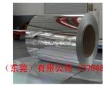 東莞 電纜鋁卷 超寬鋁卷板