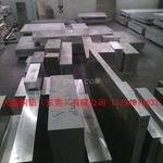 进口2024铝合金棒、铝板