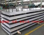 廠家熱銷:6063合金鋁板 價優