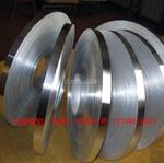 供應1100高純度鋁帶電纜帶