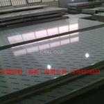 航空铝 7075铝板 厚度1.5-10mm