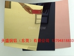 日本住友進口5052電器外殼鋁板