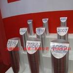 7075铝棒现货:3.0-500mm(直径)